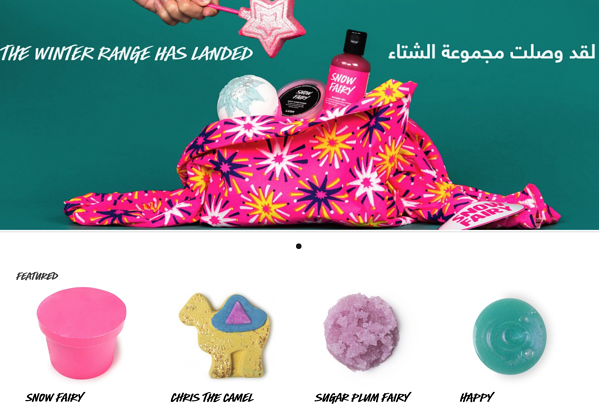 eCommerce marketing strategy Lush Saudi Arabia
