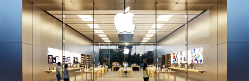 apple showroom endowment