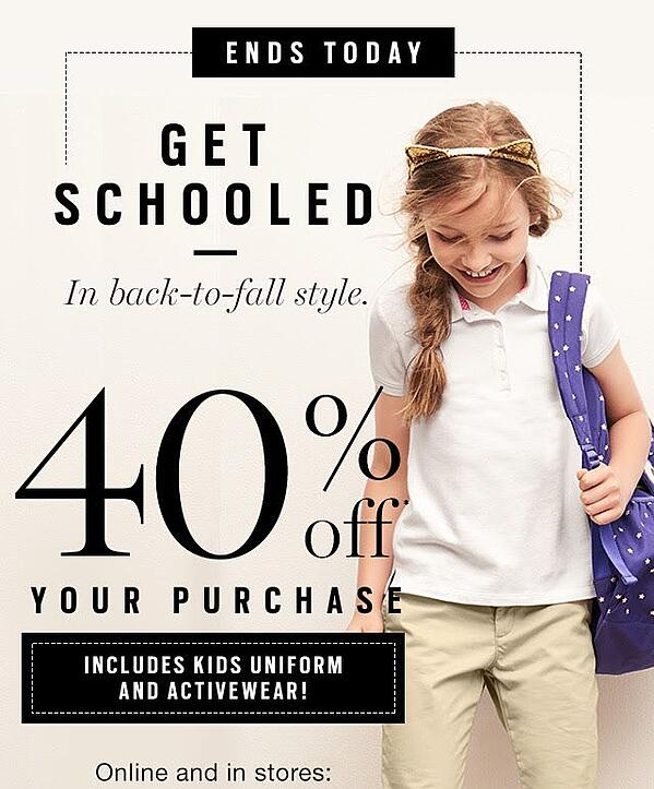 scarcity back to school campaign